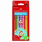 24ct Grip Watercolor Pencils