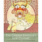 The Chinese Emperor's New Clothes hardback
