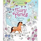 Fairy Ponies Coloring Book Paperback