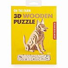 DOG 3D MINI WOODEN PUZZLE